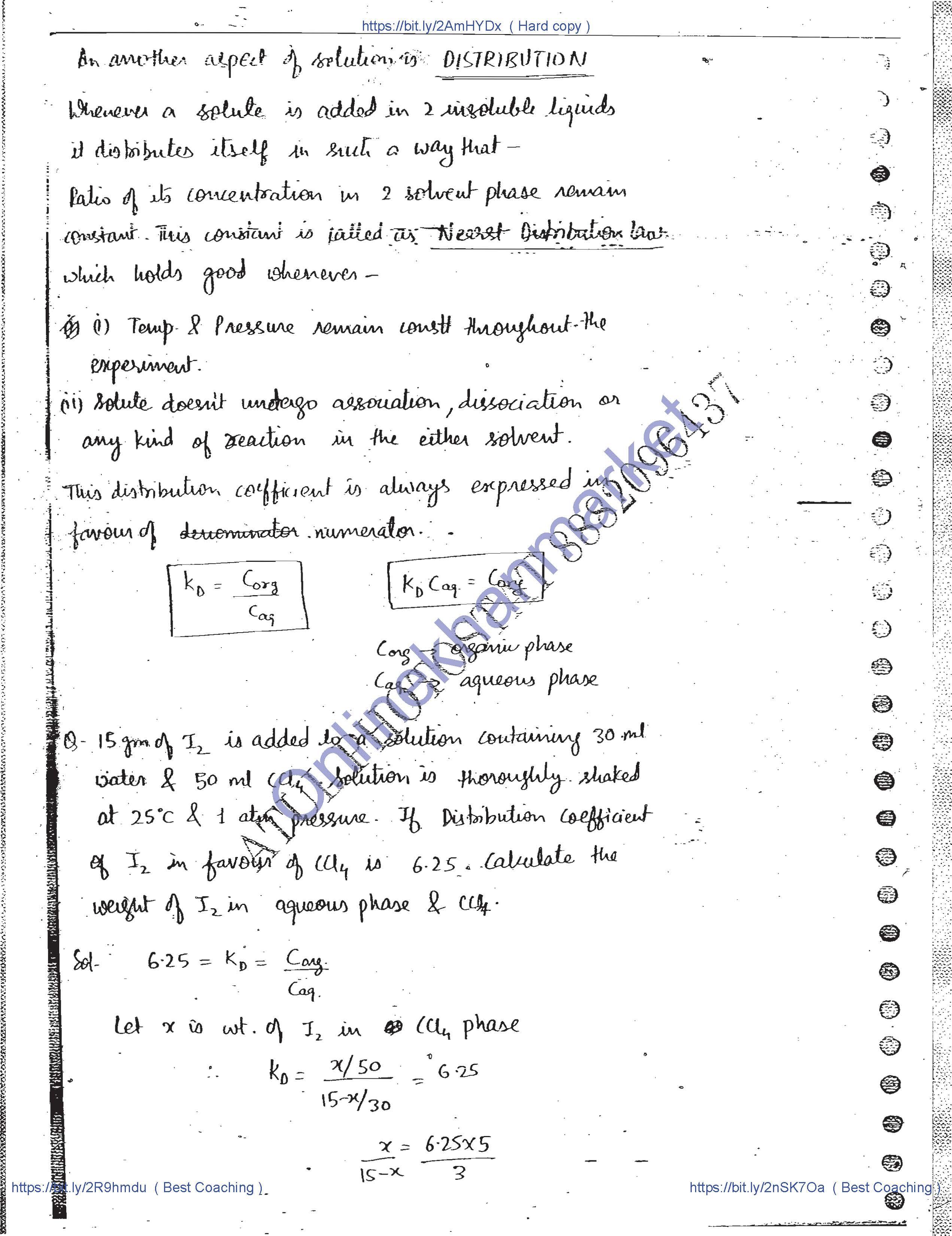 Csir Net Mathematics Handwritten Notes