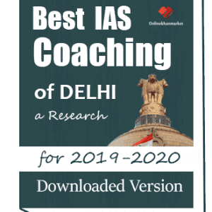 Soft Copy for Best IAS Coaching , E-book For Best IAS Institute