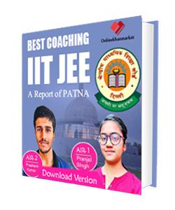 Ebook for Patnb coaching, Soft Copy For Patna Coaching