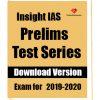 Soft Copy for Insight IAS , E-book for IAS exam
