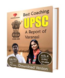 Soft Copy of UPSC Coaching