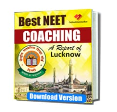 Soft copy for top coaching in Lucknow , E-book for top coaching in lucknow