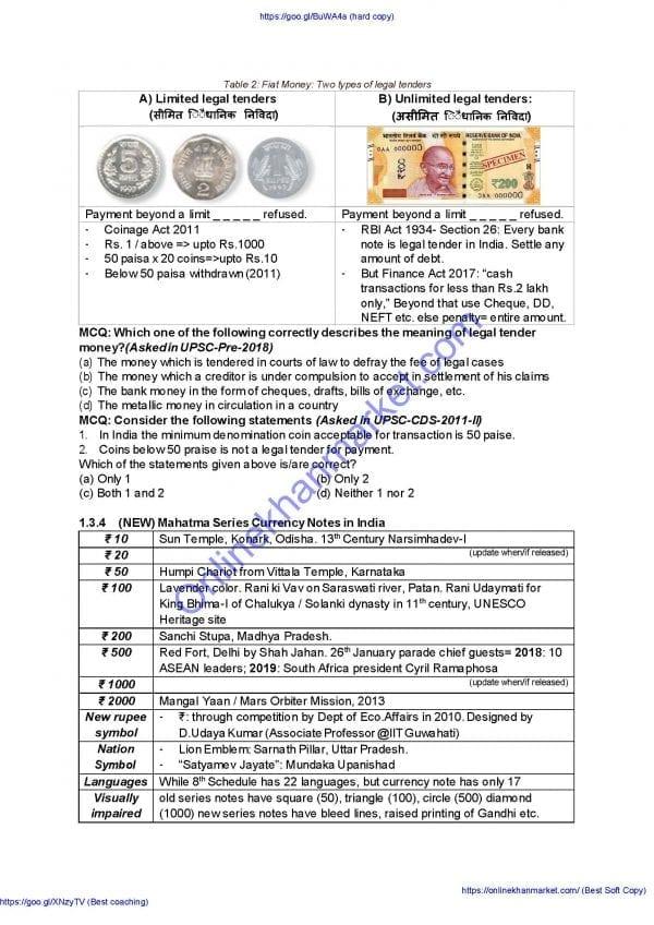 UPSC Tets Series