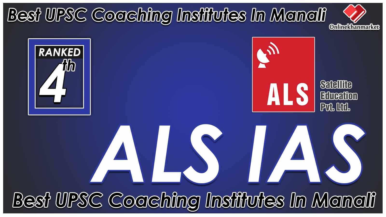 Best UPSC Coaching in Manali